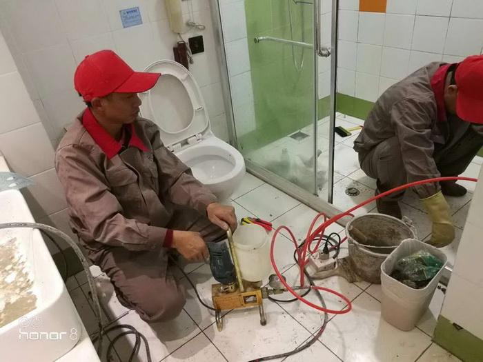 衛生間補漏